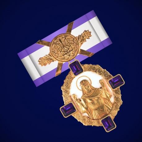 Орден княгини Ольги 1 степени