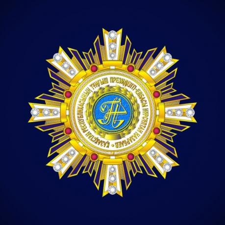 Орден Назарбаева