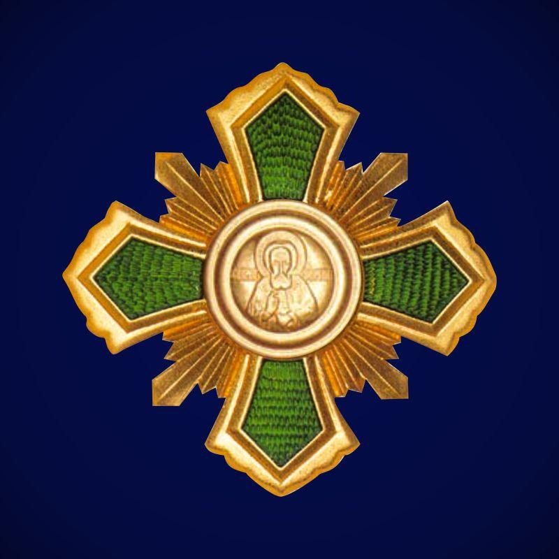 Орден Преподобного Сергия Радонежского 2 степени