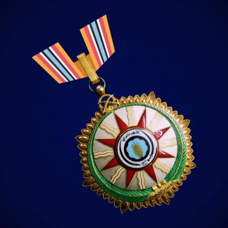 Орден Республики (Ирак)
