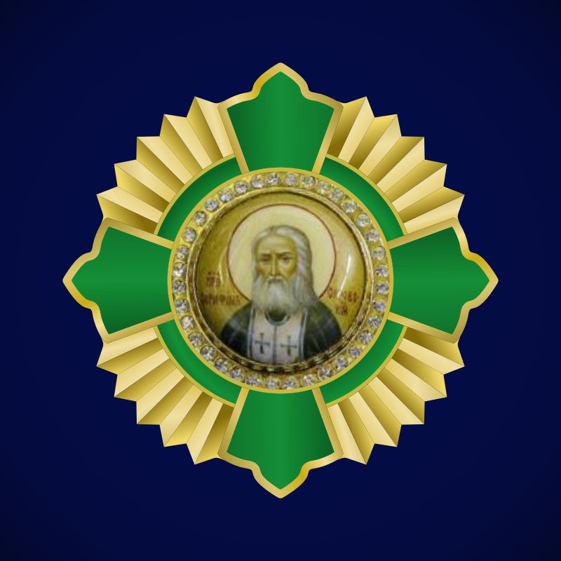 Орден Серафима Саровского 1 степени