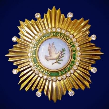 Орден Славы и Чести