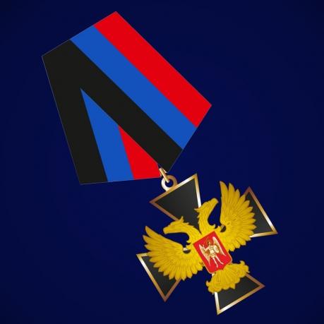Орден Святого Архистратига Михаила (ДНР)