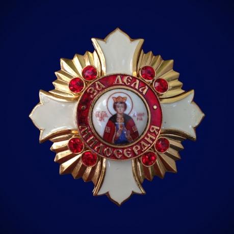 Орден Святого благоверного царевича Димитрия