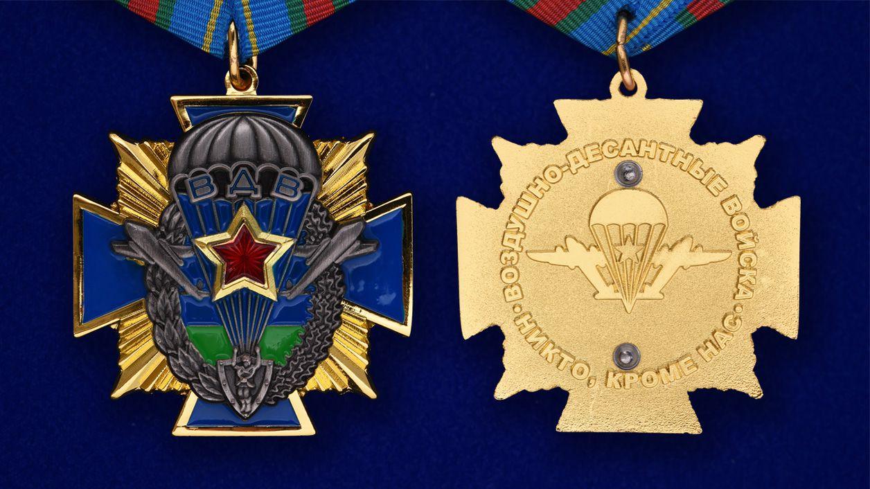 Орден ВДВ на колодке-аверс и реверс