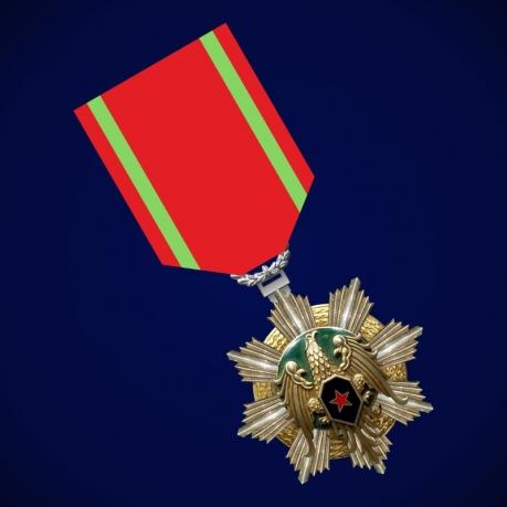 Орден Воинской чести (Сирия)