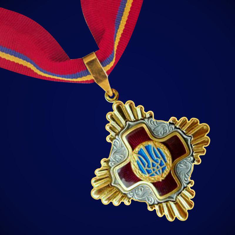 """Орден """"За заслуги"""" 1 степени (Украина)"""