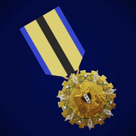 Орден Заслуг (Ирак)
