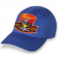 Оригинальная ярко-синяя бейсболка с термонаклейкой Победа