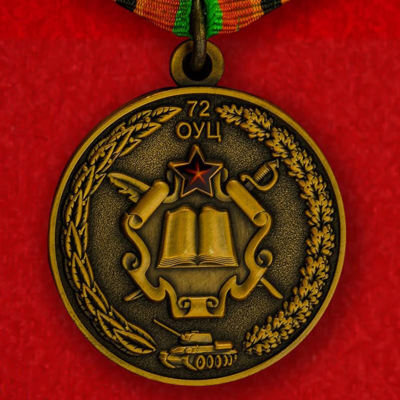 "Памятная медаль ""72 ОУЦ, Республика Беларусь"""