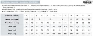Женская футболка реглан Panhandle. Самый популярный среди молодежи Москвы спортивный фасон. Такие вещи сразу становятся любимыми!