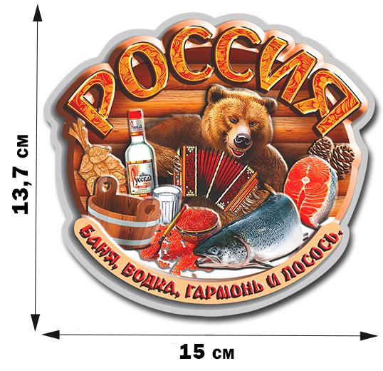Самый большой в Москве магазин виниловых наклеек на авто – низкие цены!