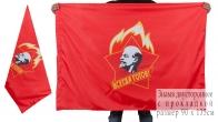 Пионерское знамя