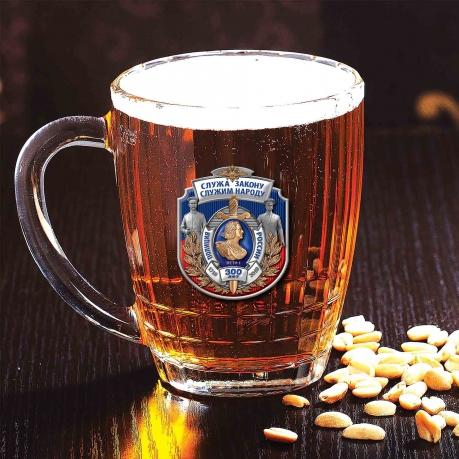 Подарочная кружка для пива к 300-летию Полиции России