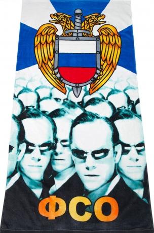 Подарочное полотенце «ФСО»