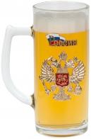 Подарочный пивной бокал - Новогодний подарок начальнику