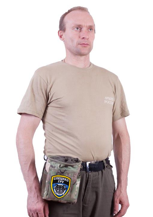 Недорогие сумки и подсумки для фляжки – для ВСЕХ родов войск