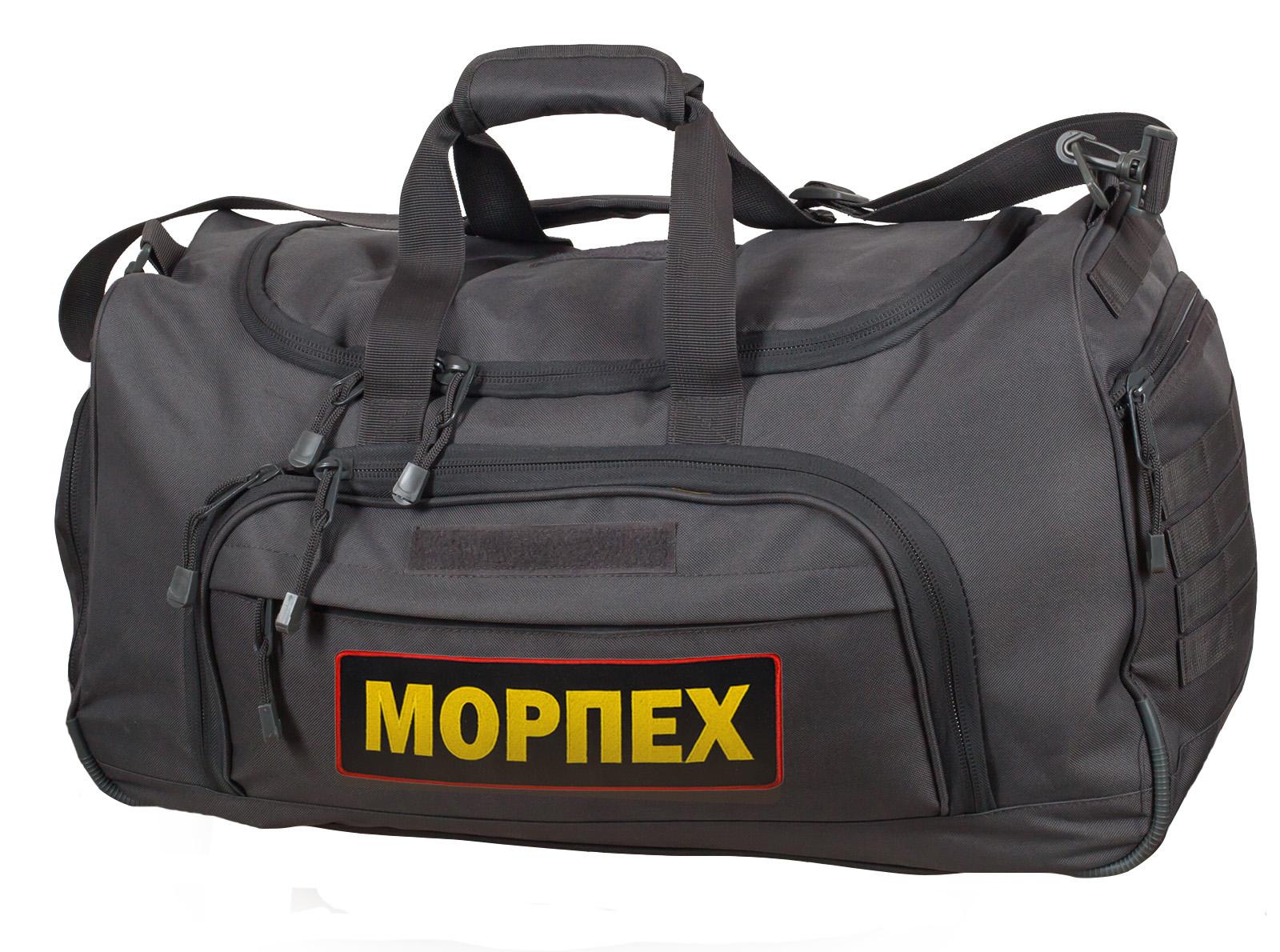 Купить походную сумку Морской пехоты