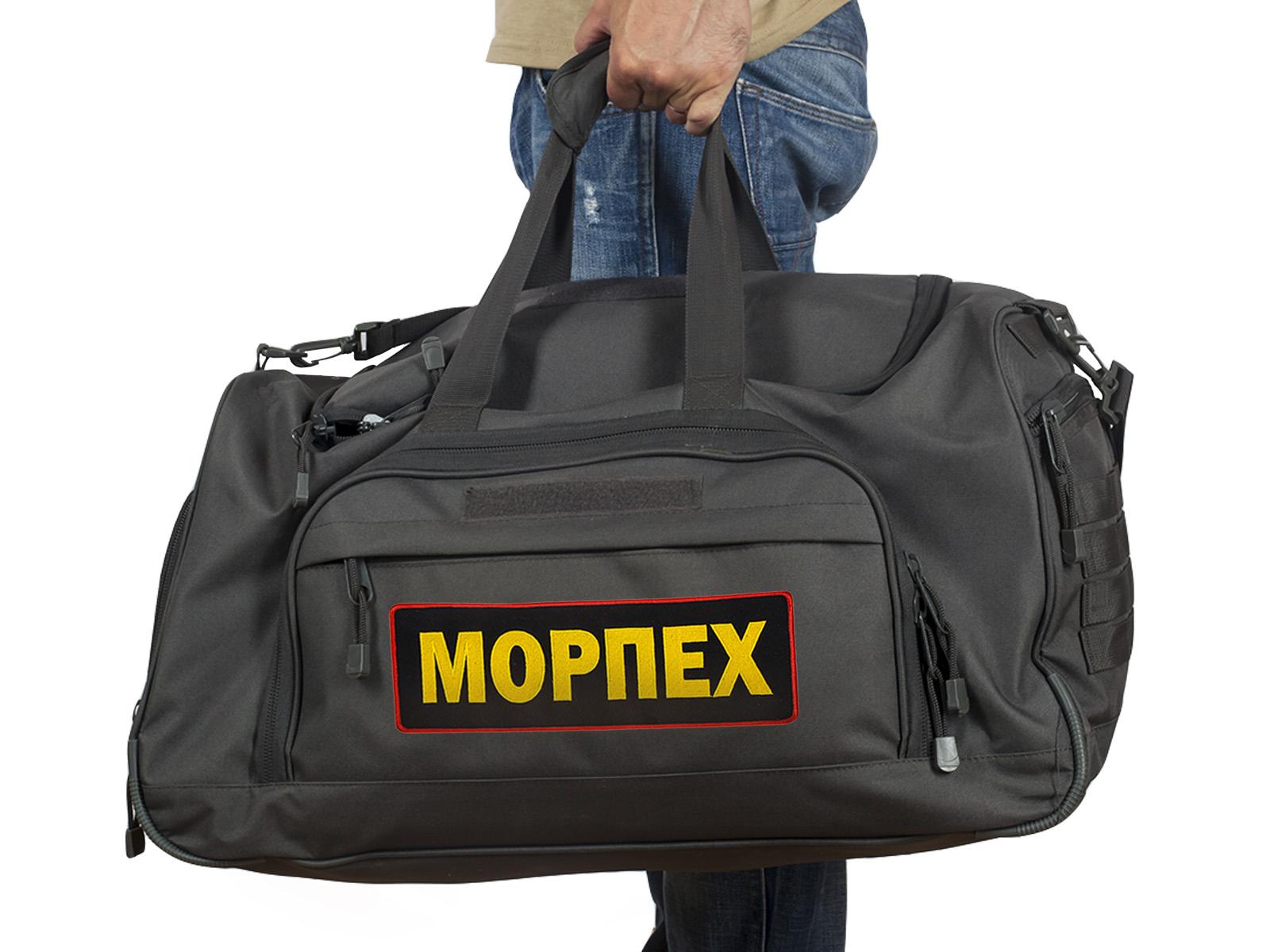 Выбирайте сумки и рюкзаки Морпехов: недорогие, но качественные модели с быстрой доставкой