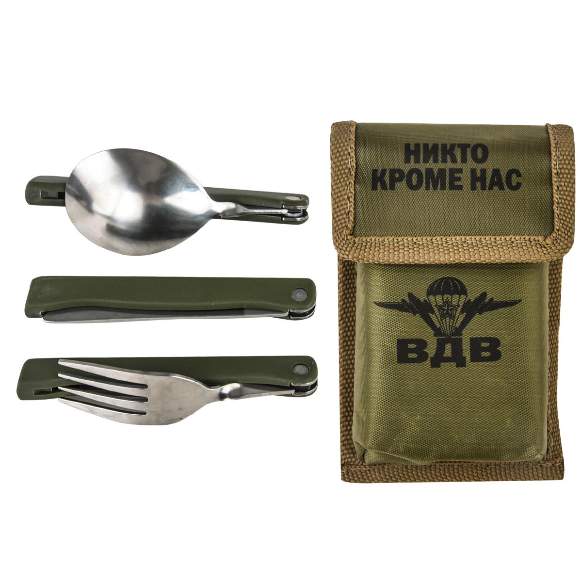 Недорогой походный трехпредменик: ложка, вилка, нож