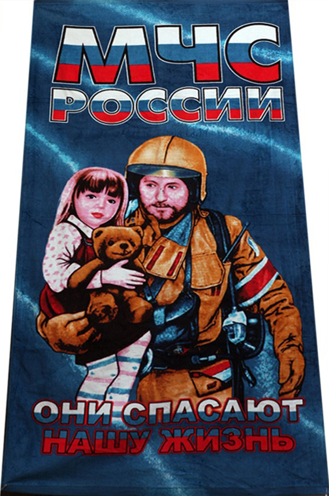 Полотенце «МЧС России Спасатель»
