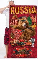 Полотенце с русским медведем
