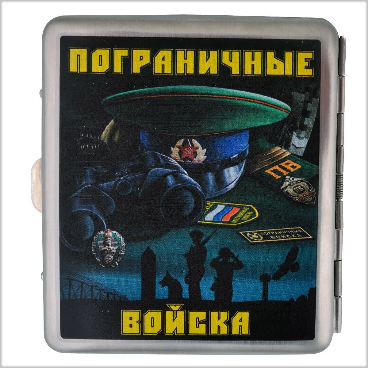 """Портсигар """"Пограничные войска"""""""