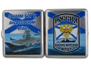 Портсигар ВМФ России