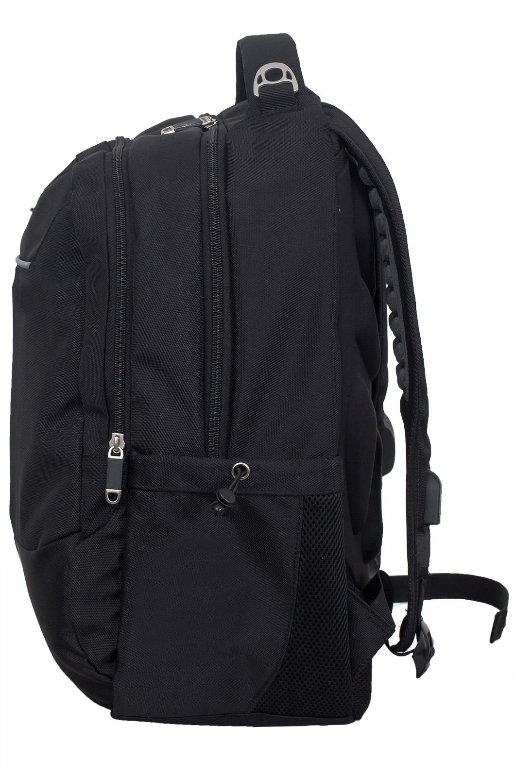 Повседневный городской рюкзак по лучшей цене