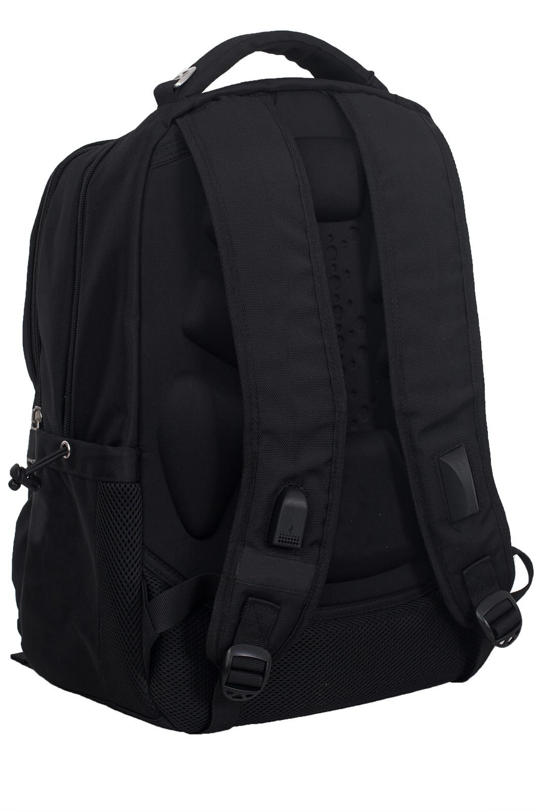 Повседневный городской рюкзак с доставкой