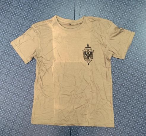 Практичная мужская футболка ФСБ