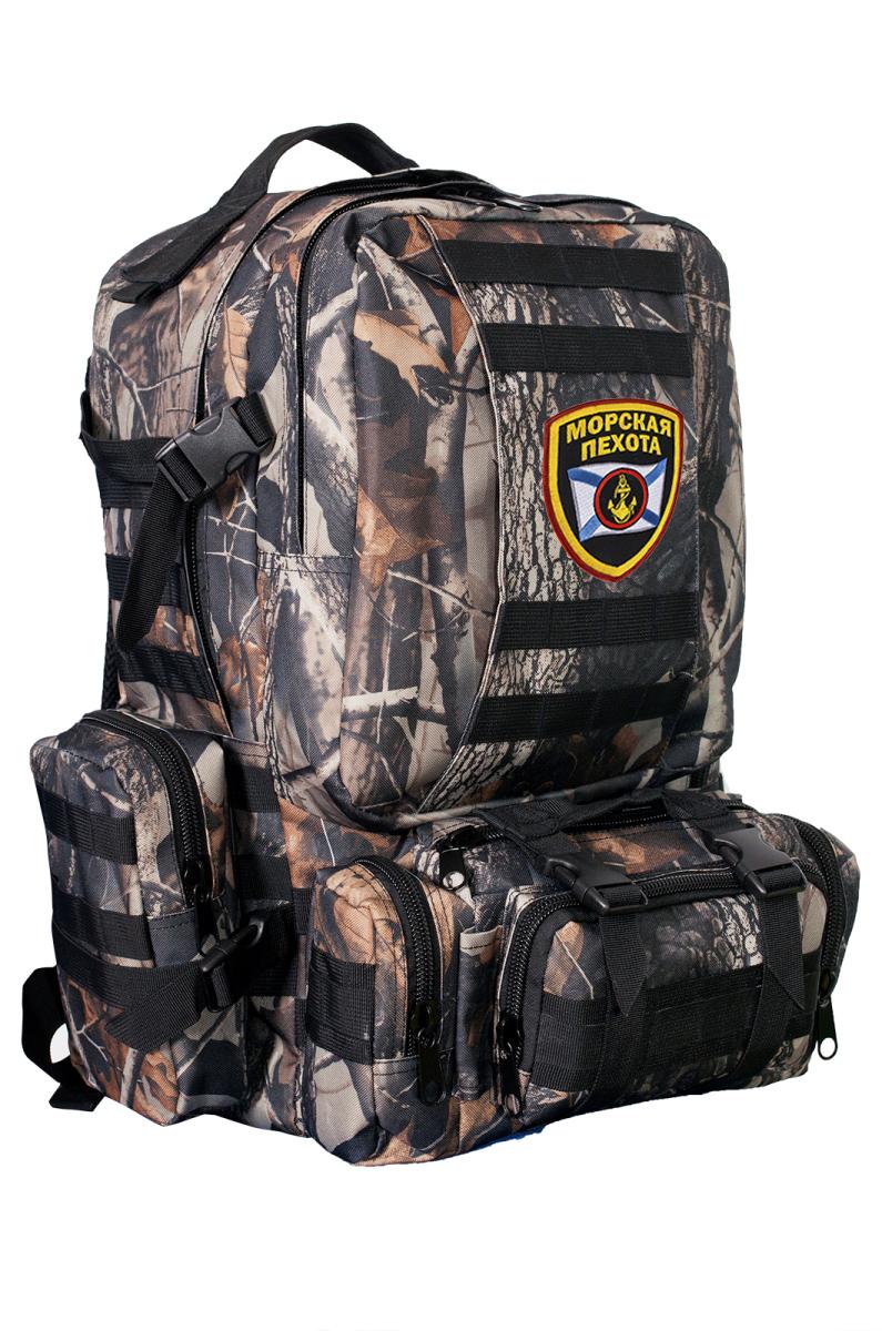 Тактический камуфляжный рюкзак морской пехоты
