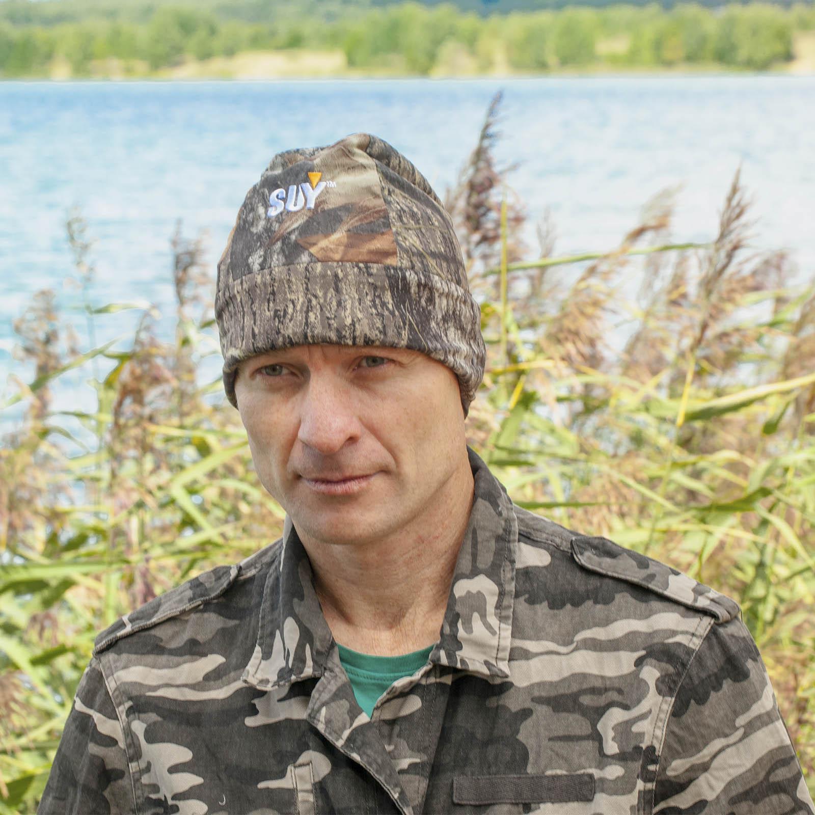 Купить камуфляжную шапку для охоты