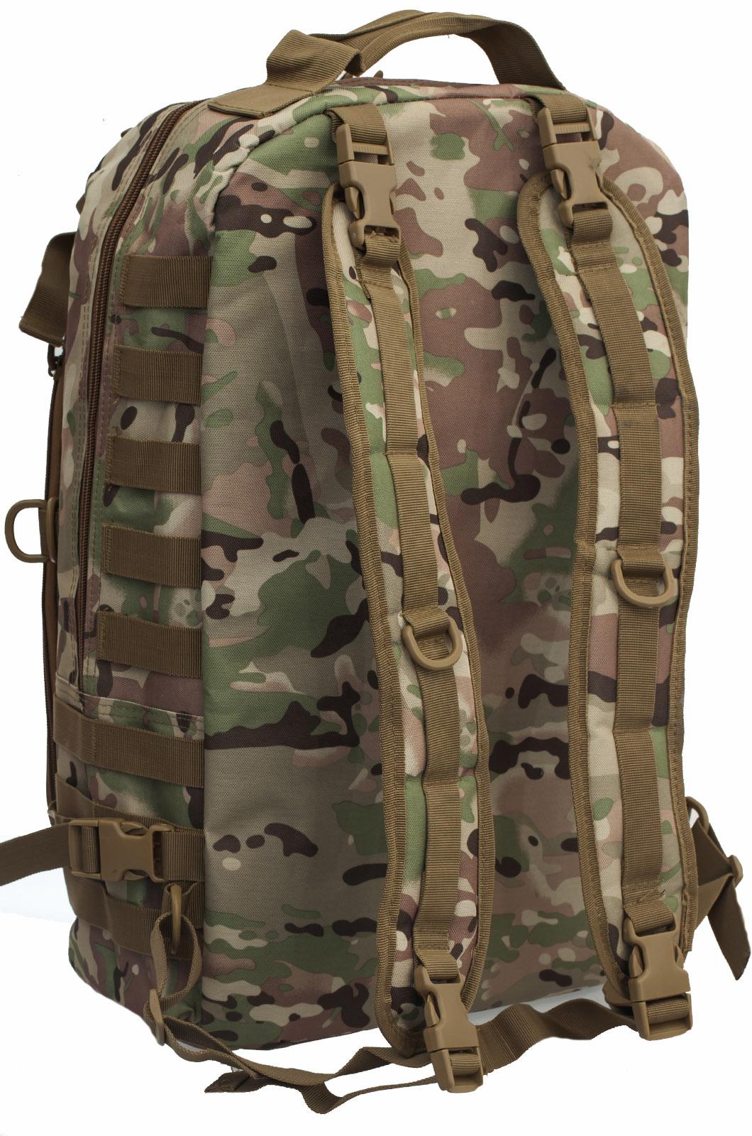 Камуфляжный тактический рюкзак Военной разведки