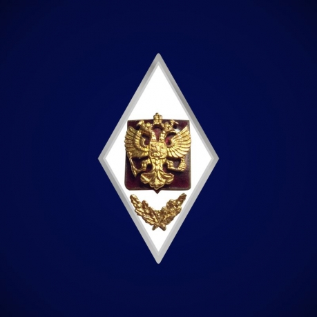 Ромб Военной Академии РФ