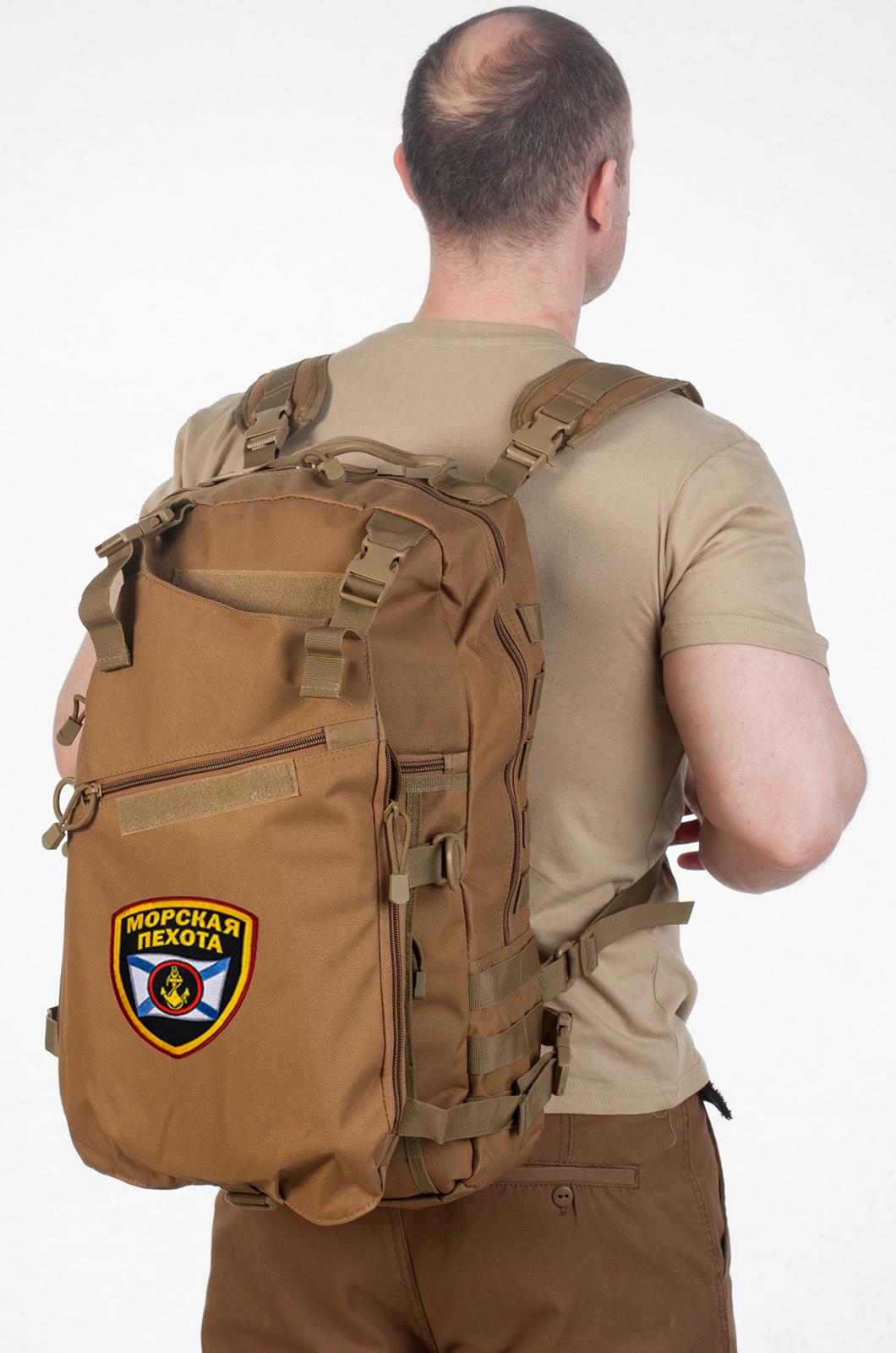 Купить недорого в интернет магазине тактический рюкзак «Морская пехота»