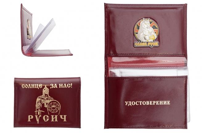 """Русское портмоне с жетоном """"Солнце за нас"""""""