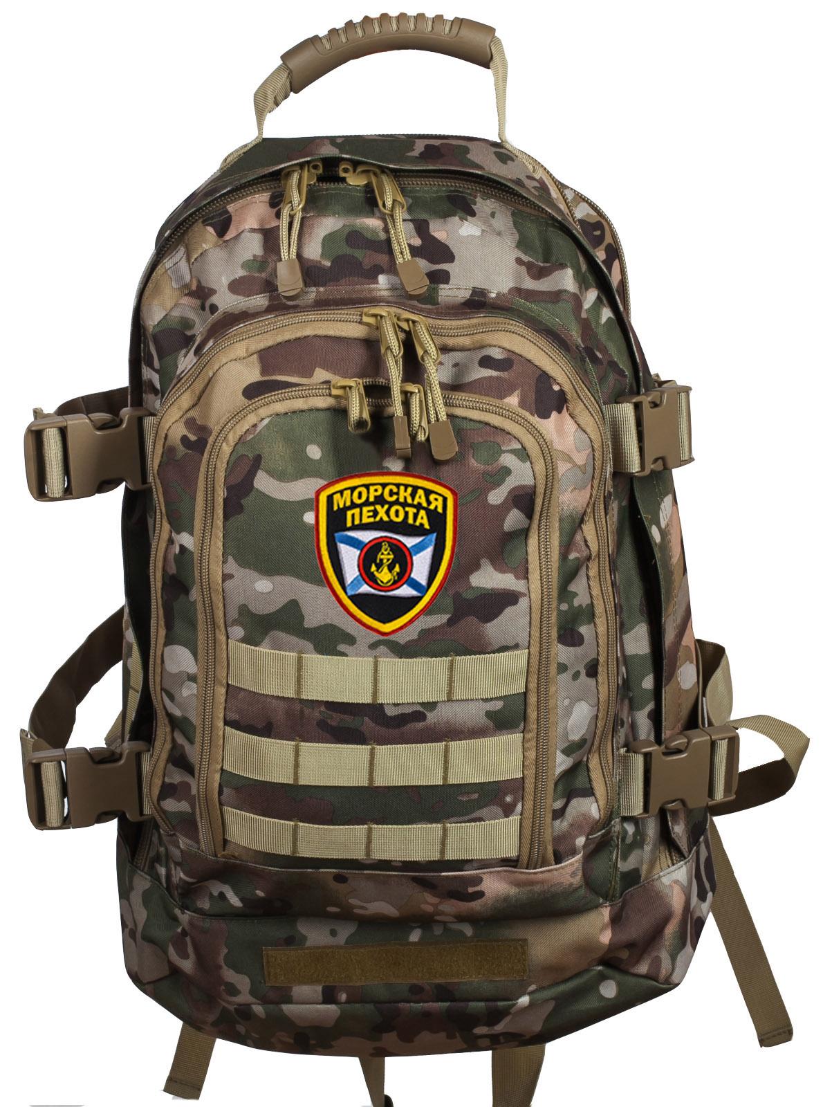 Купить в интернет магазине тактический военный рюкзак