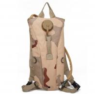 Рюкзак-гидропак для альпинистов