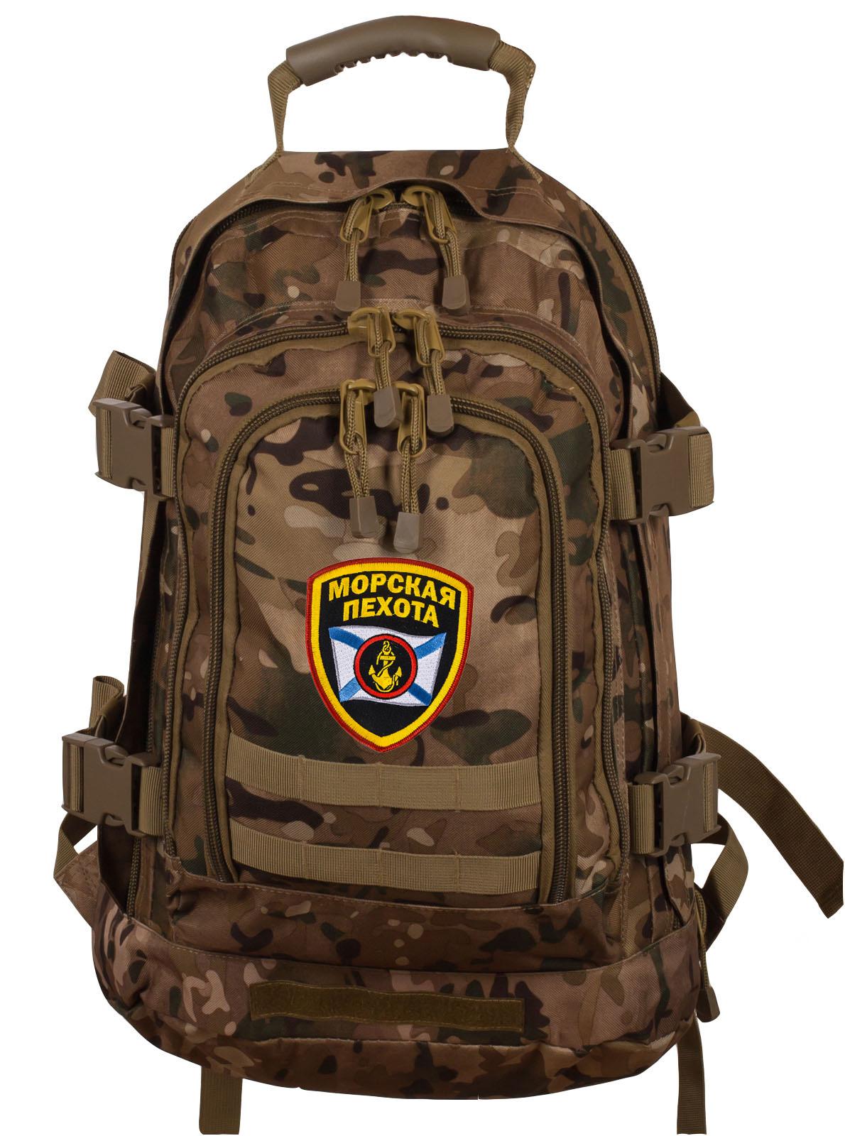 Купить армейский рюкзак в интернет магазине Военпро
