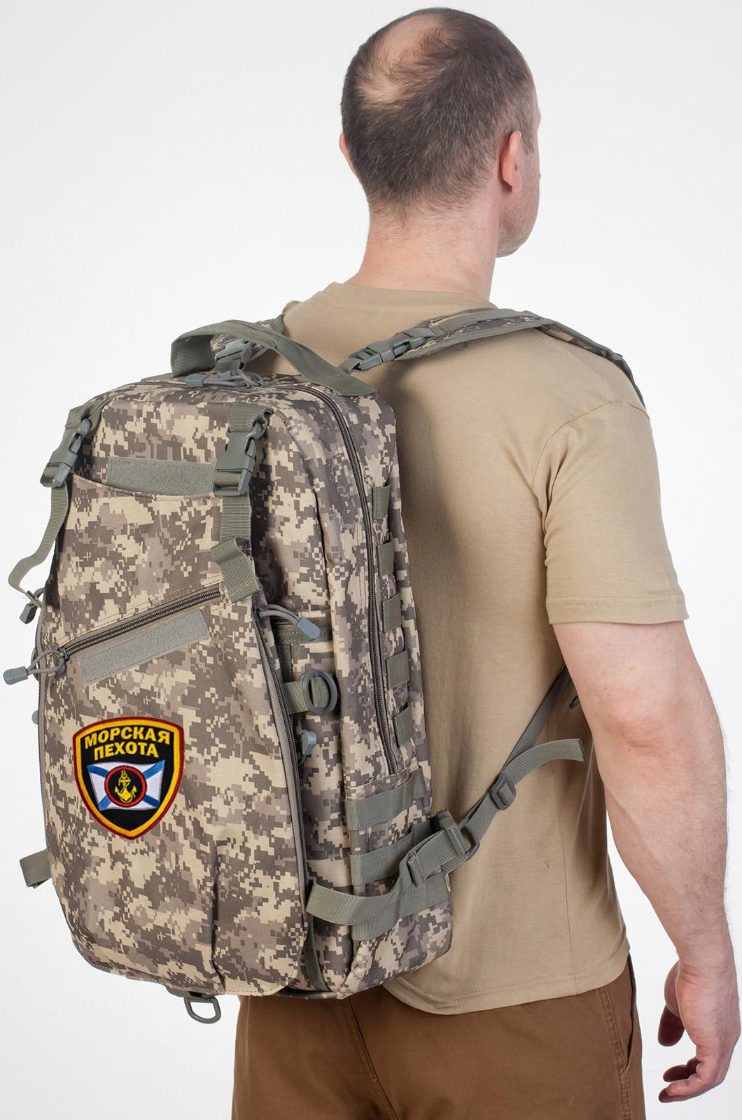 Военторг Военпро – лучшее тактическое снаряжение + рюкзаки