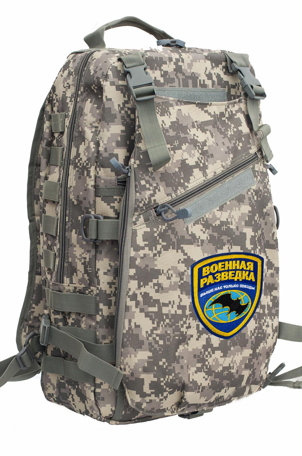 Заказать в интернет магазине рюкзак военного разведчика