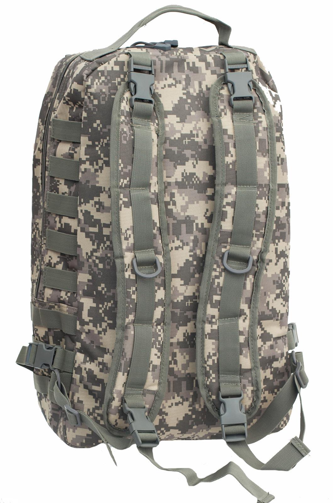 Штурмовой рюкзак в камуфляже с нашивкой «Военная разведка»
