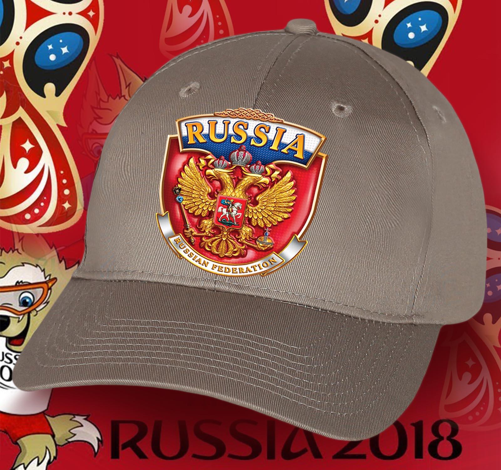 Купить в интернет магазине бейсболку с гербом России