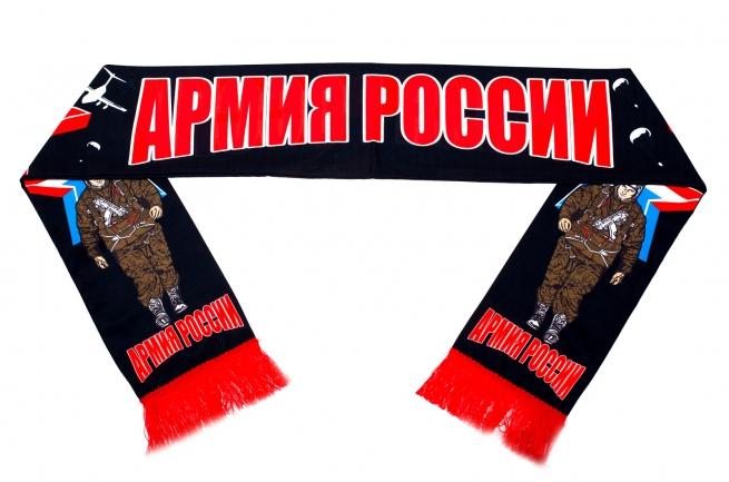 """Шелковый шарф для военных """"Армия России"""""""