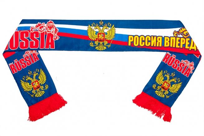Шарф шёлковый RUSSIA «Россия вперёд!»