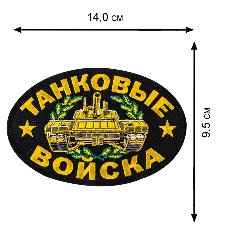Шорты к униформе танкиста