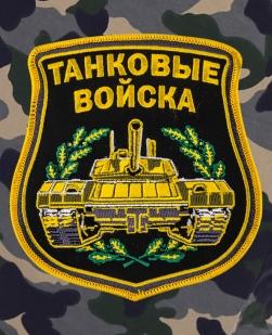 """Шорты с шевроном """"Танковые войска""""."""
