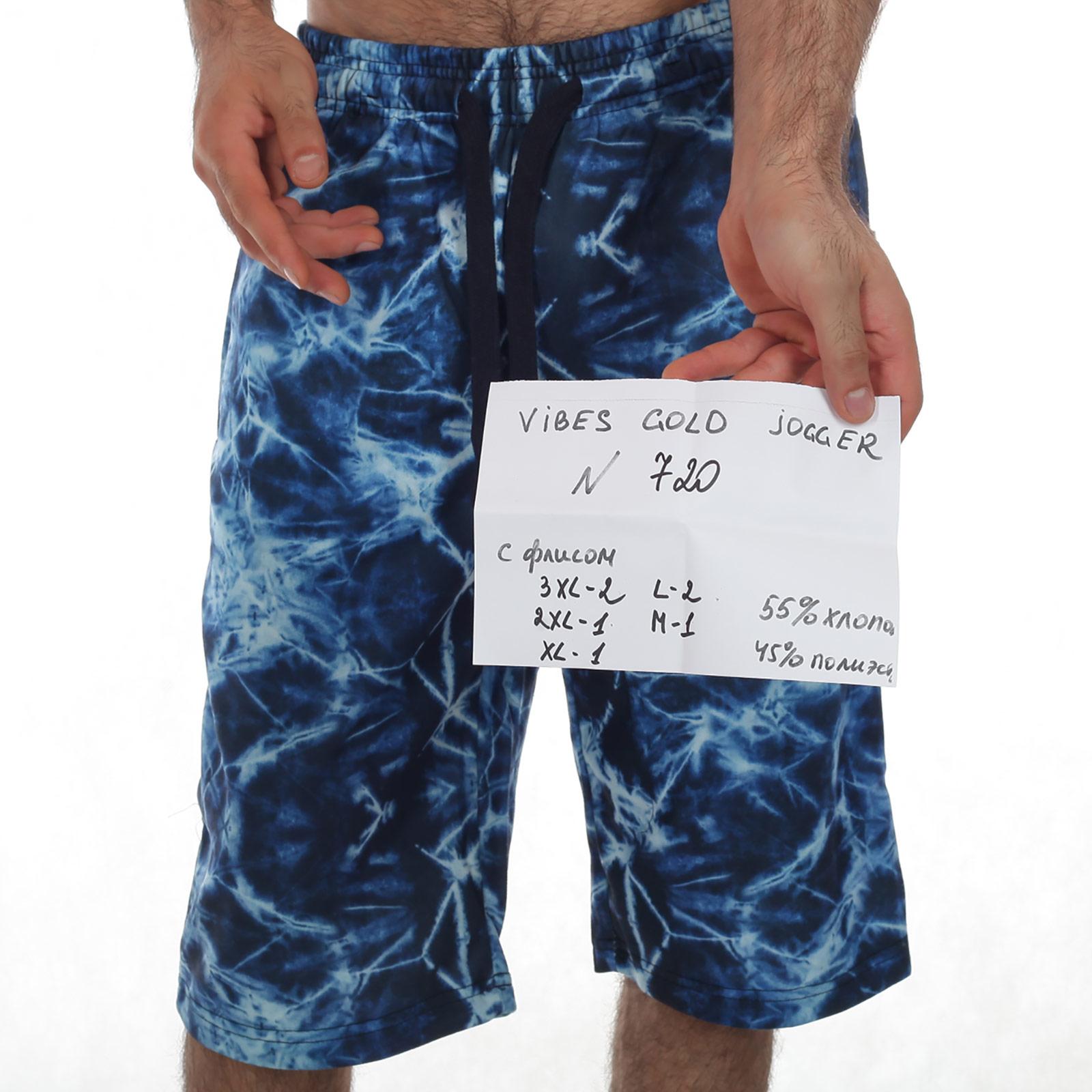 Фантастические мужские шорты-флис от ТМ Vibes Gold Jogger