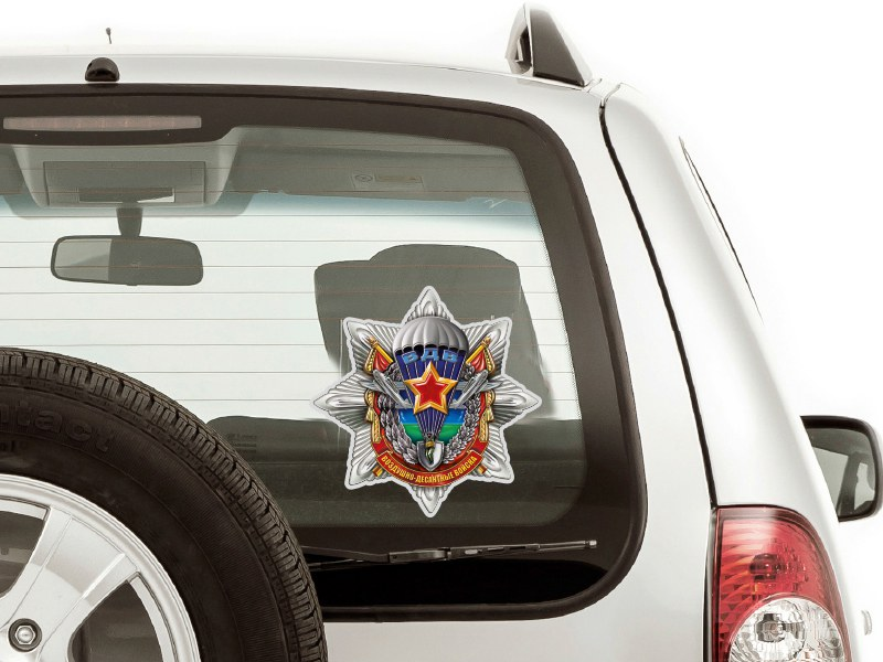 Купить наклейку ВДВ на кузов и стекло автомобиля